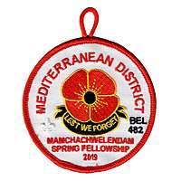 Mamchachwelendam eR2019-1