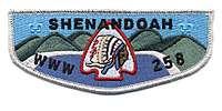 Shenandoah S86