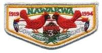 Nawakwa S50