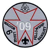 Wagion eR2009-1