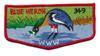 Blue Heron ZS10