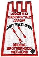 Shot Tower eX1996a
