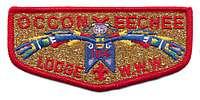 Occoneechee S7b