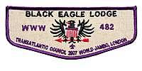 Black Eagle YF2
