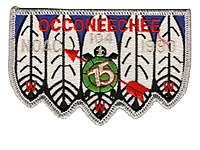 Occoneechee S15