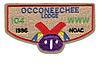 Occoneechee S25