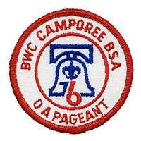 Aracoma eR1976-1b