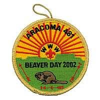 Aracoma eR2002-2