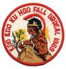 Koo Koo Ku Hoo eR1969-1