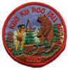 Koo Koo Ku Hoo eR1970-2