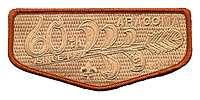 Aracoma S50