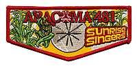Aracoma S60