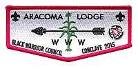 Aracoma S63