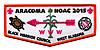 Aracoma S68