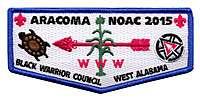 Aracoma S69