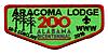 Aracoma S82