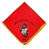 Monaken eN1970-1