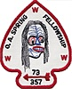 Adirondack eA1973