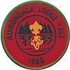 Adirondack eR1980