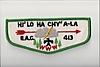 Hi'lo Ha Chy'a-la F1