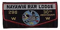 Nayawin Rār W1