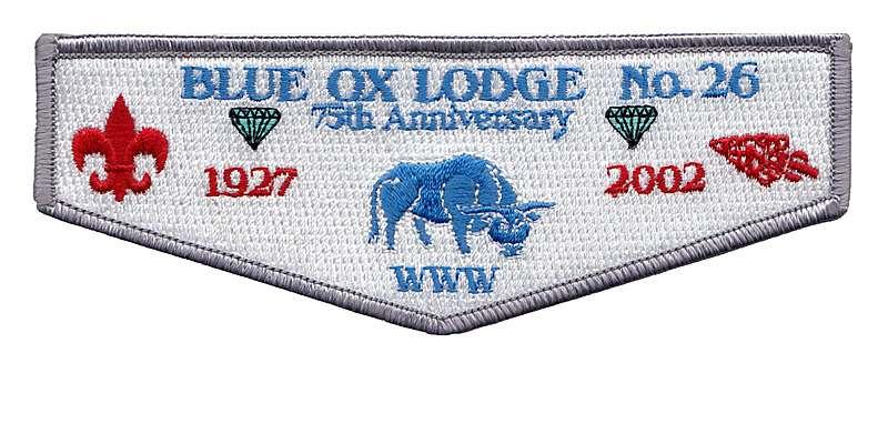 Blue Ox S2