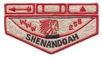 Shenandoah ZS5