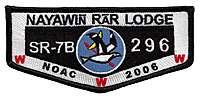 Nayawin Rār S39