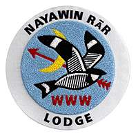 Nayawin Rār C1