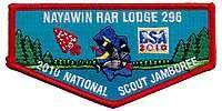 Nayawin Rār S53