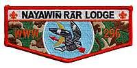 Nayawin Rār S65