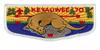 Keyauwee S2
