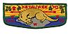 Keyauwee S3