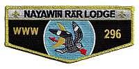 Nayawin Rār S75