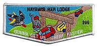 Nayawin Rār S76