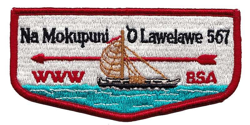 Na Mokupuni O Lawelawe S1