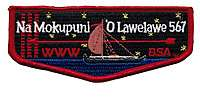 Na Mokupuni O Lawelawe S3