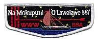 Na Mokupuni O Lawelawe S8b