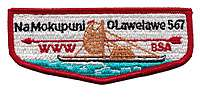 Na Mokupuni O Lawelawe S9