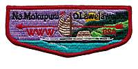 Na Mokupuni O Lawelawe S12