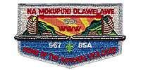 Na Mokupuni O Lawelawe S13