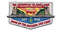 Na Mokupuni O Lawelawe S14