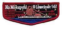 Na Mokupuni O Lawelawe S16
