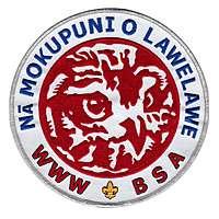Na Mokupuni O Lawelawe J1