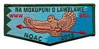 Na Mokupuni O Lawelawe S35