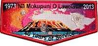 Na Mokupuni O Lawelawe S37