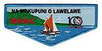 Na Mokupuni O Lawelawe S41