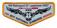 Na Mokupuni O Lawelawe S43