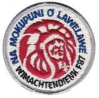 Na Mokupuni O Lawelawe R1987