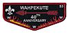 Wahpekute S13